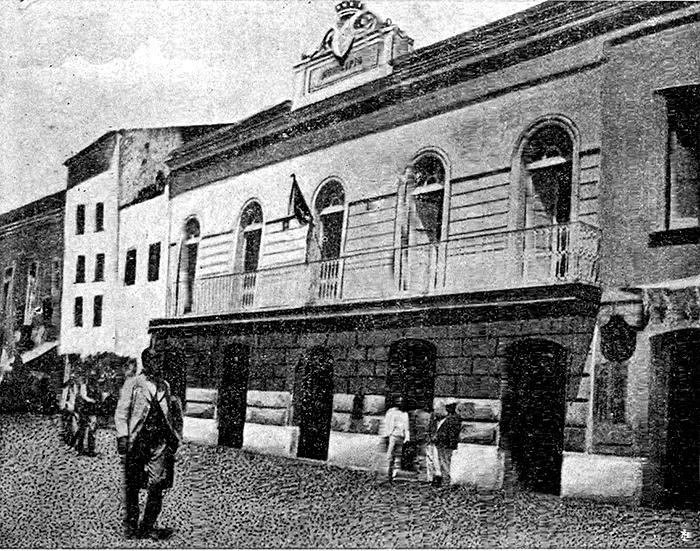 C'era una volta Mondragone (Palazzo Municipale 1907)